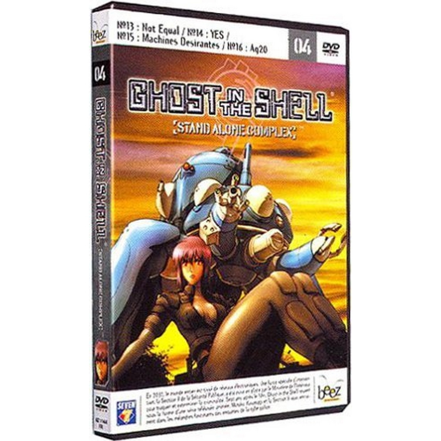Ghost In The Shell   Stand Alone Complex. Vol.4